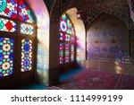 shiraz  iran   may 9  2018 ... | Shutterstock . vector #1114999199