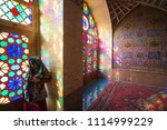 shiraz  iran   may 9  2018 ...   Shutterstock . vector #1114999229