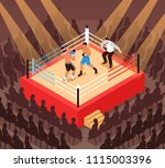 referee and fighters during...   Shutterstock .eps vector #1115003396