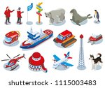 arctic research isometric icons ... | Shutterstock .eps vector #1115003483