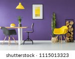 dining table  black chairs ... | Shutterstock . vector #1115013323