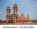 ho chi minh city  vietnam  ... | Shutterstock . vector #1115023286