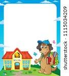 school dog theme frame 1  ... | Shutterstock .eps vector #1115034209