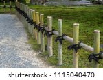 short and retro style bamboo... | Shutterstock . vector #1115040470