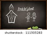 back to school chalkboard  ... | Shutterstock .eps vector #111505283