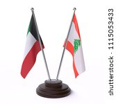 kuwait and lebanon  two table... | Shutterstock . vector #1115053433