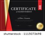 modern certificate of... | Shutterstock .eps vector #1115073698
