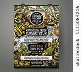 cartoon hand drawn doodles beer ... | Shutterstock .eps vector #1115084216