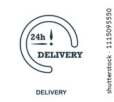 simple outline delivery icon....