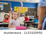 multiethnic group of young... | Shutterstock . vector #1115103950