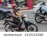 ho chi minh city  vietnam  june ...   Shutterstock . vector #1115112260