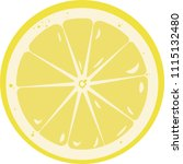 juicy yellow lemon cute and... | Shutterstock .eps vector #1115132480