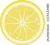 juicy yellow lemon cute and... | Shutterstock .eps vector #1115132480