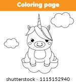 unicorn coloring page.... | Shutterstock .eps vector #1115152940