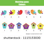 educational children game.... | Shutterstock .eps vector #1115153030