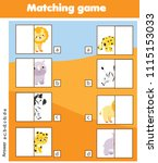 matching children educational... | Shutterstock .eps vector #1115153033