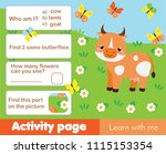 activity page for kids with cow.... | Shutterstock .eps vector #1115153354