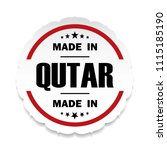 made in qutar flag button label ... | Shutterstock . vector #1115185190