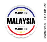 made in malaysia flag button... | Shutterstock .eps vector #1115185220