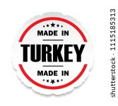made in turkey flag button... | Shutterstock .eps vector #1115185313