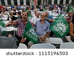 socialist party supporters wave ... | Shutterstock . vector #1115196503