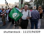 socialist party supporters wave ... | Shutterstock . vector #1115196509