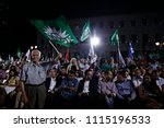 socialist party supporters wave ...   Shutterstock . vector #1115196533