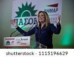 leader of the greek socialist... | Shutterstock . vector #1115196629