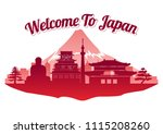 japan top famous landmark... | Shutterstock .eps vector #1115208260