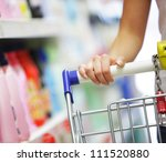 woman with shopping cart  close ... | Shutterstock . vector #111520880