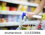 woman with shopping cart  close ... | Shutterstock . vector #111520886