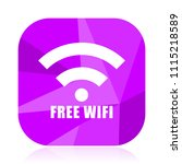 free wifi violet square vector... | Shutterstock .eps vector #1115218589