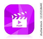 video violet square vector web... | Shutterstock .eps vector #1115218640