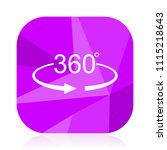 panorama 360 violet square... | Shutterstock .eps vector #1115218643