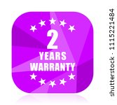 warranty guarantee 2 year...   Shutterstock .eps vector #1115221484