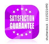 satisfaction guarantee violet...   Shutterstock .eps vector #1115221490