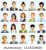 people portrait illustration  | Shutterstock .eps vector #1115224820