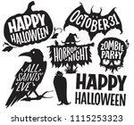 vector halloween symbols... | Shutterstock .eps vector #1115253323