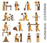 mechanic people icons  working... | Shutterstock .eps vector #1115254646