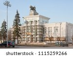 moscow  russia   may 2018.... | Shutterstock . vector #1115259266