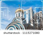 football field plan on the... | Shutterstock . vector #1115271080