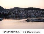 view of city of mytilene in... | Shutterstock . vector #1115272133
