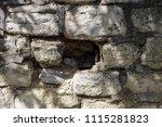 stone and brick walls | Shutterstock . vector #1115281823