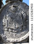 ancient slavic stones in the... | Shutterstock . vector #1115282903