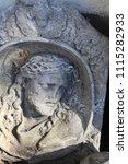 ancient slavic stones in the... | Shutterstock . vector #1115282933