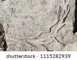 ancient slavic stones in the... | Shutterstock . vector #1115282939
