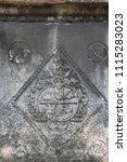ancient slavic stones in the... | Shutterstock . vector #1115283023