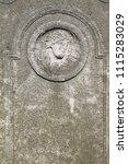 ancient slavic stones in the... | Shutterstock . vector #1115283029