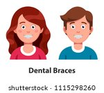 smiling man and woman wearing... | Shutterstock .eps vector #1115298260