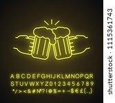 toasting beer glasses in hands... | Shutterstock .eps vector #1115361743